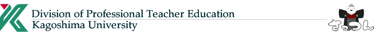 Division of Professional Teacher Education